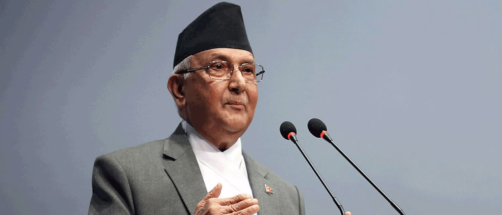 PM Oli to address special session of Province 3